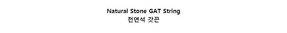 Natural Stone GAT String
