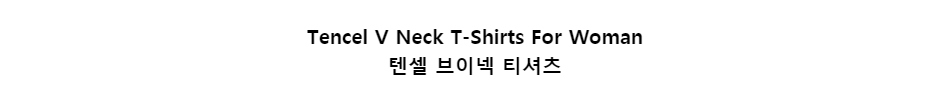Tencel V Neck T-Shirts For Woman